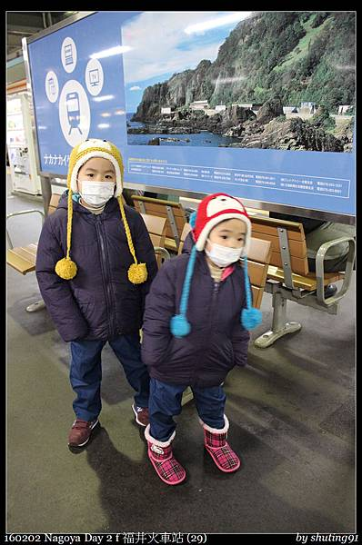 160202 Nagoya Day 2 f 福井火車站 (29).jpg