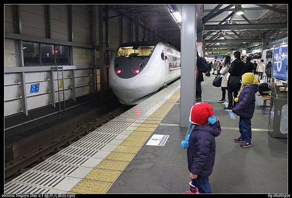160202 Nagoya Day 2 f 福井火車站 (30).jpg