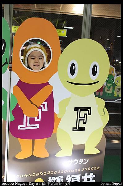 160202 Nagoya Day 2 f 福井火車站 (37).jpg