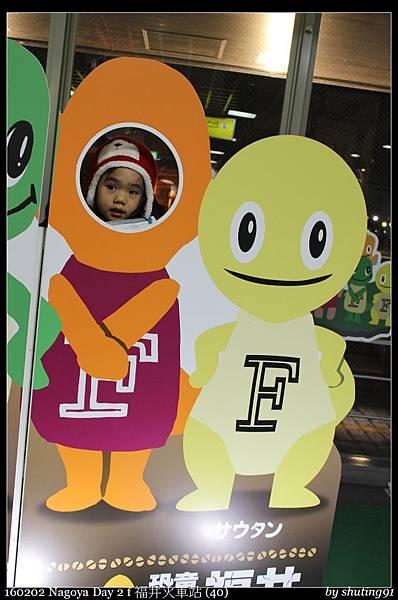 160202 Nagoya Day 2 f 福井火車站 (40).jpg