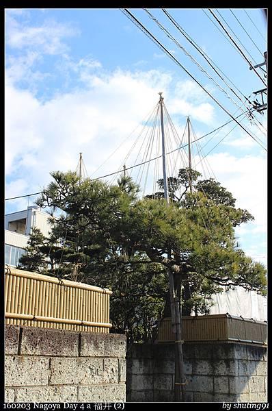 160203 Nagoya Day 4 a 福井 (2).jpg