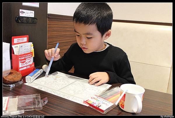 160203 Nagoya Day 4 c CoCo壱番屋 (4).jpg