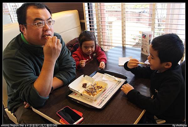 160203 Nagoya Day 4 d 麥當勞巧克力薯條 (16).jpg