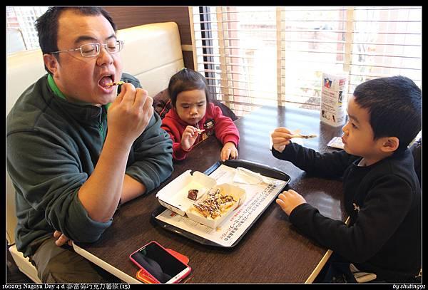 160203 Nagoya Day 4 d 麥當勞巧克力薯條 (15).jpg