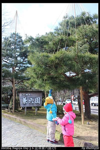 160204 Nagoya Day 5 b 金澤兼六園 (7).jpg