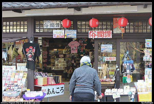 160204 Nagoya Day 5 b 金澤兼六園 (12).jpg