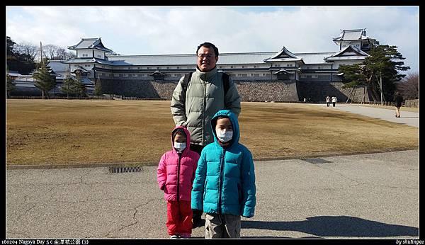160204 Nagoya Day 5 c 金澤城公園 (3).jpg