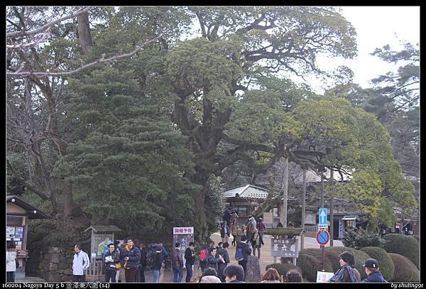 160204 Nagoya Day 5 b 金澤兼六園 (14).jpg