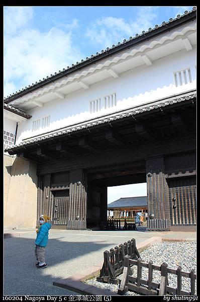 160204 Nagoya Day 5 c 金澤城公園 (5).jpg