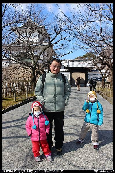 160204 Nagoya Day 5 c 金澤城公園 (2).jpg