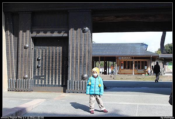 160204 Nagoya Day 5 c 金澤城公園 (6).jpg