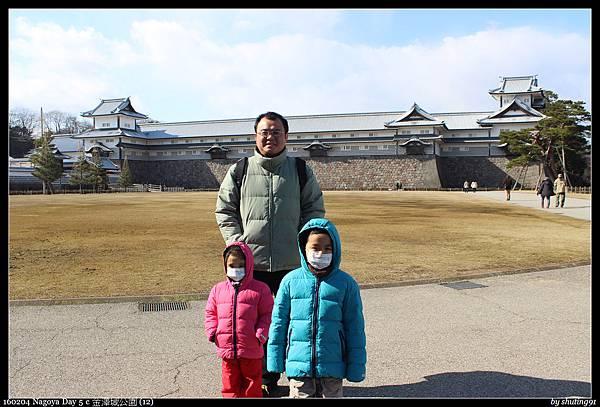 160204 Nagoya Day 5 c 金澤城公園 (12).jpg