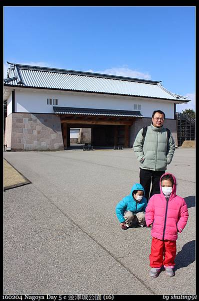 160204 Nagoya Day 5 c 金澤城公園 (16).jpg