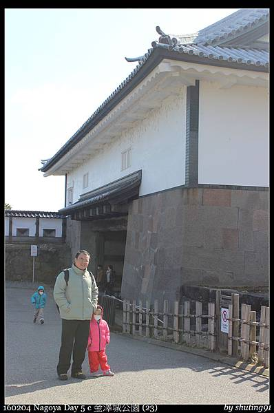 160204 Nagoya Day 5 c 金澤城公園 (23).jpg