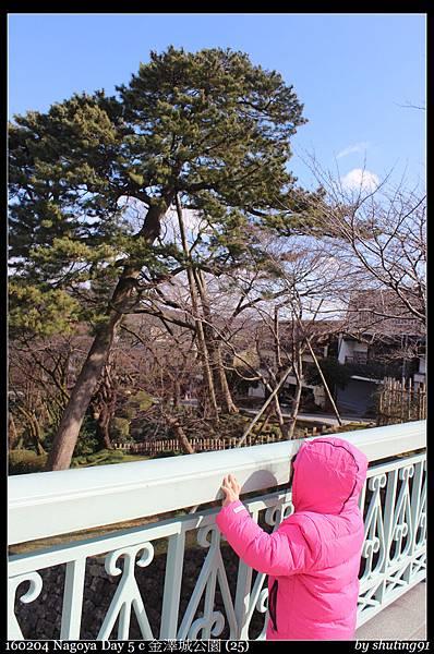 160204 Nagoya Day 5 c 金澤城公園 (25).jpg