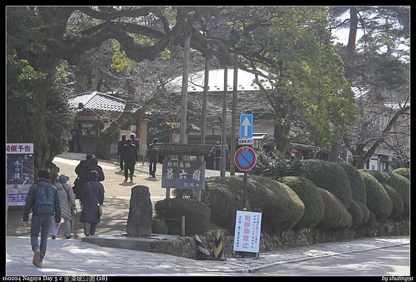 160204 Nagoya Day 5 c 金澤城公園 (28).jpg