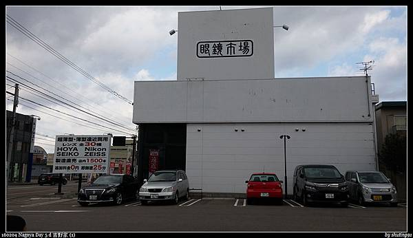 160204 Nagoya Day 5 d 吉野家 (1).jpg