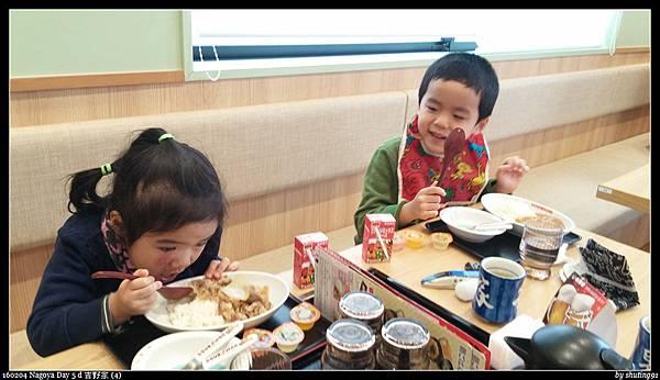 160204 Nagoya Day 5 d 吉野家 (4).jpg