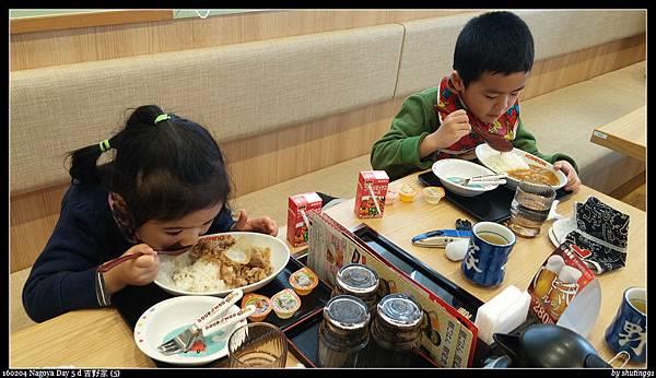 160204 Nagoya Day 5 d 吉野家 (5).jpg