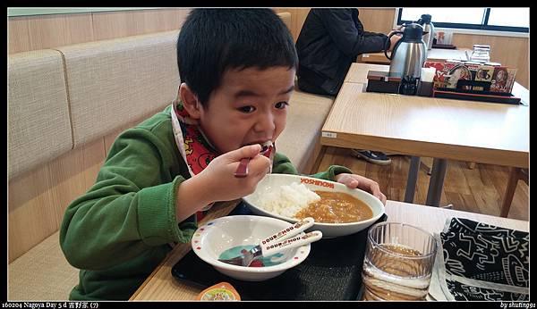 160204 Nagoya Day 5 d 吉野家 (7).jpg