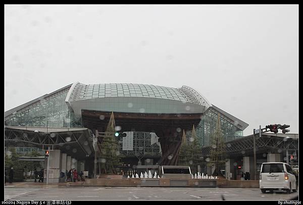 160204 Nagoya Day 5 e 金澤車站 (5).jpg