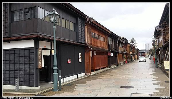 160204 Nagoya Day 5 f 西茶屋街 (1).jpg