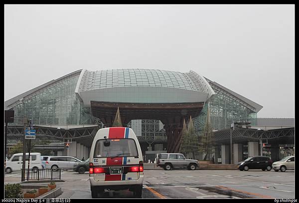 160204 Nagoya Day 5 e 金澤車站 (2).jpg