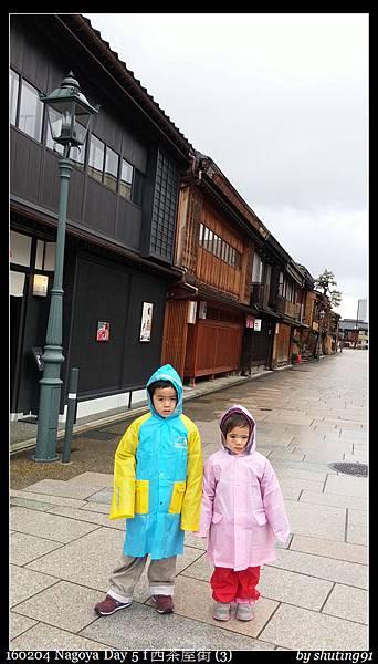 160204 Nagoya Day 5 f 西茶屋街 (3).jpg