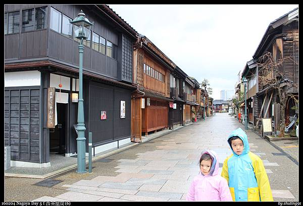160204 Nagoya Day 5 f 西茶屋街 (6).jpg
