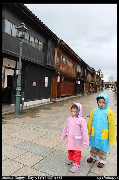 160204 Nagoya Day 5 f 西茶屋街 (8).jpg