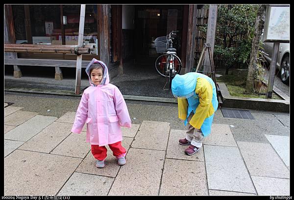 160204 Nagoya Day 5 f 西茶屋街 (11).jpg