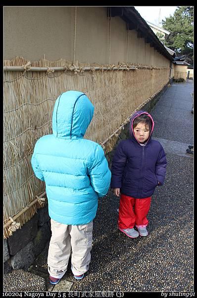 160204 Nagoya Day 5 g 長町武家屋敷跡 (3).jpg