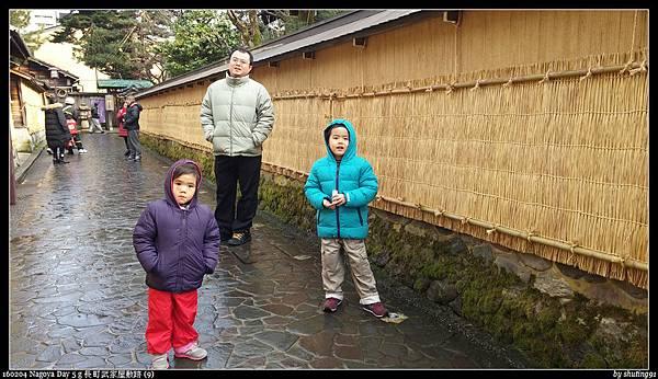 160204 Nagoya Day 5 g 長町武家屋敷跡 (9).jpg