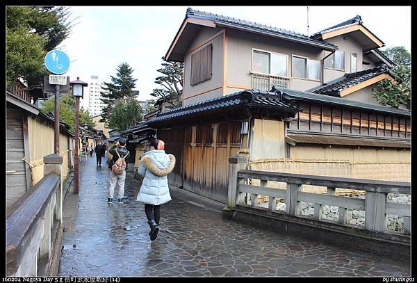 160204 Nagoya Day 5 g 長町武家屋敷跡 (14).jpg