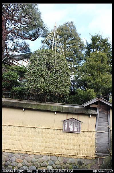 160204 Nagoya Day 5 g 長町武家屋敷跡 (15).jpg