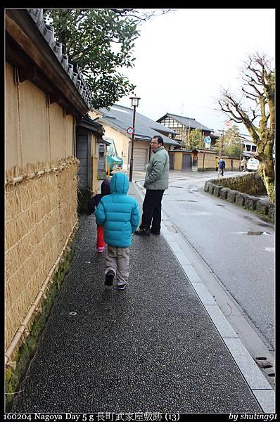 160204 Nagoya Day 5 g 長町武家屋敷跡 (13).jpg