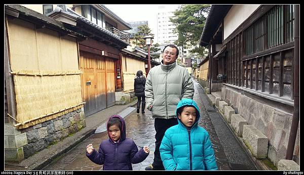 160204 Nagoya Day 5 g 長町武家屋敷跡 (20).jpg