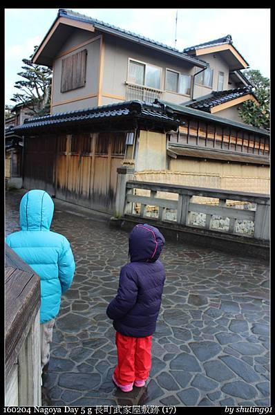 160204 Nagoya Day 5 g 長町武家屋敷跡 (17).jpg