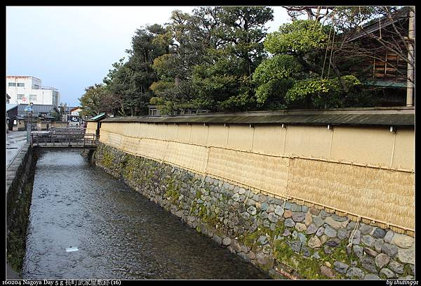 160204 Nagoya Day 5 g 長町武家屋敷跡 (16).jpg