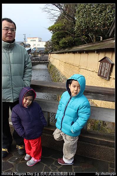 160204 Nagoya Day 5 g 長町武家屋敷跡 (21).jpg