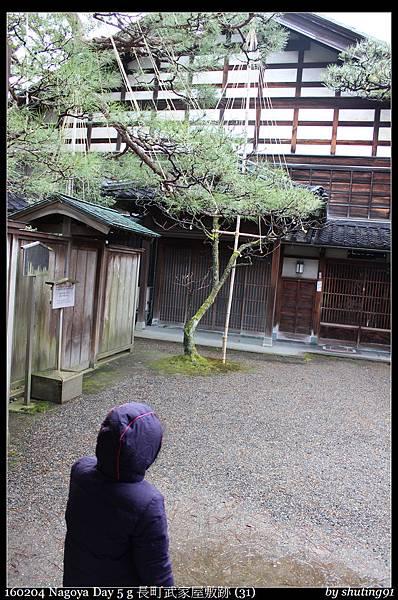 160204 Nagoya Day 5 g 長町武家屋敷跡 (31).jpg