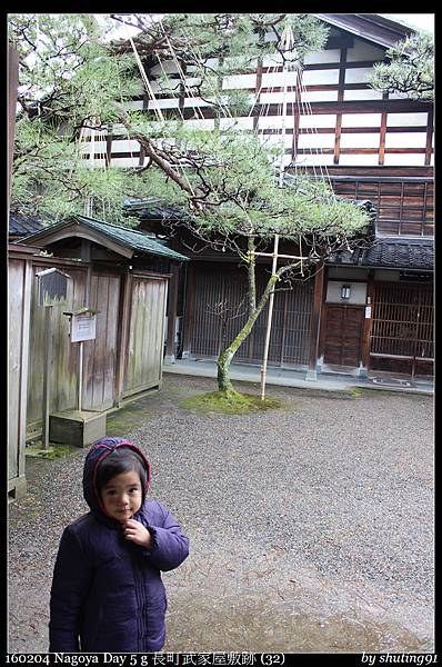 160204 Nagoya Day 5 g 長町武家屋敷跡 (32).jpg