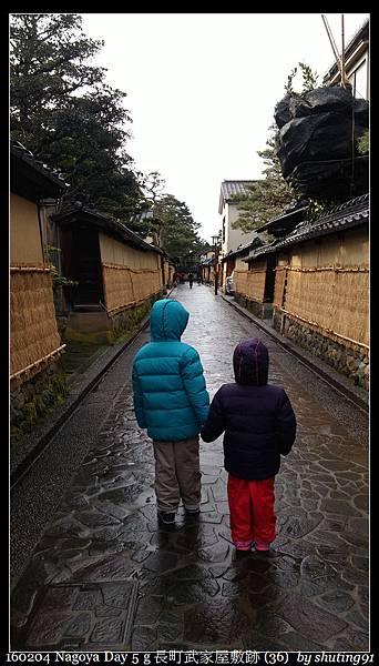 160204 Nagoya Day 5 g 長町武家屋敷跡 (36).jpg