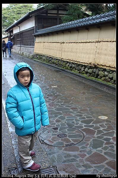 160204 Nagoya Day 5 g 長町武家屋敷跡 (34).jpg