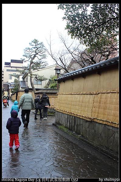 160204 Nagoya Day 5 g 長町武家屋敷跡 (35).jpg