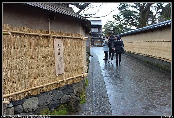 160204 Nagoya Day 5 g 長町武家屋敷跡 (37).jpg