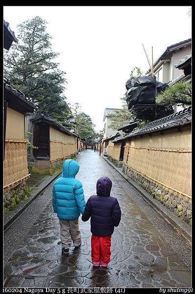 160204 Nagoya Day 5 g 長町武家屋敷跡 (41).jpg