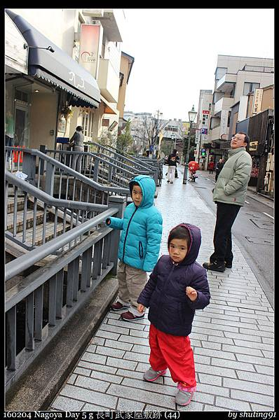 160204 Nagoya Day 5 g 長町武家屋敷跡 (44).jpg