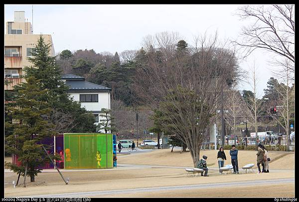 160204 Nagoya Day 5 h 金沢21世紀美術館 (36).jpg