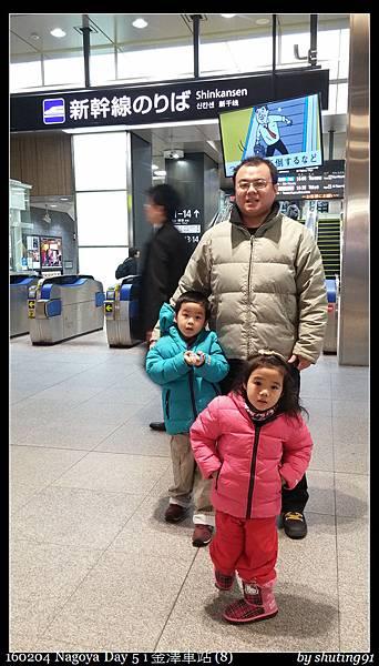 160204 Nagoya Day 5 i 金澤車站 (8).jpg